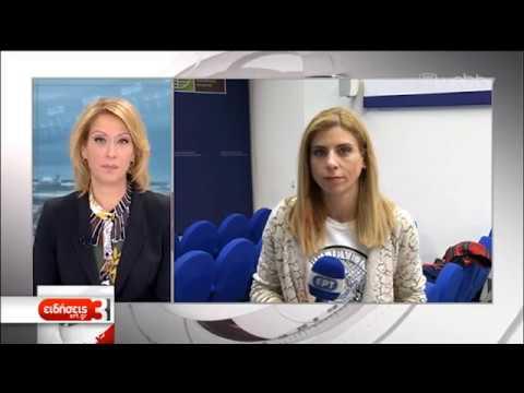 Υπογραφή νέων συμβάσεων για έρευνα και εκμετάλλευση υδρογονανθράκων στο Ιόνιο | 09/04/19 | ΕΡΤ