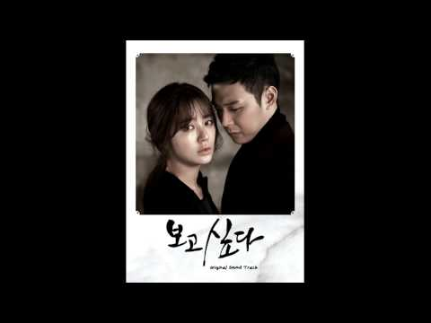 Video [Full/DL] I Miss You/Missing You (보고싶다) OST Album download in MP3, 3GP, MP4, WEBM, AVI, FLV January 2017