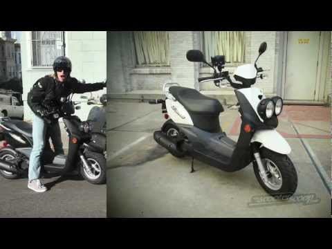2012 Yamaha Zuma 50f Preview