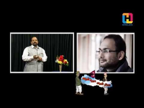 (Apno Nepal Apno Gaurab (Show Wrap up statement by Anchor Dayaram Gopal Agrawal) - Duration: 8 minutes, 40 seconds.)