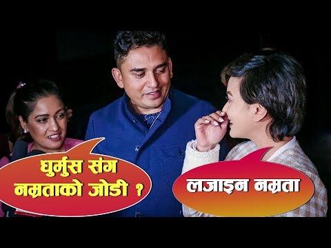 (Prasad हेरेपछि Dhurmus र Namrata को जोडी बाधिने? Bipin Karki भनेपछि भुतुक्कै Suntali | Prasad Review - Duration: 15 minutes.)