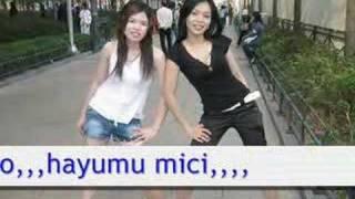 ( remix) mira'i versi (english,indo,japan)/