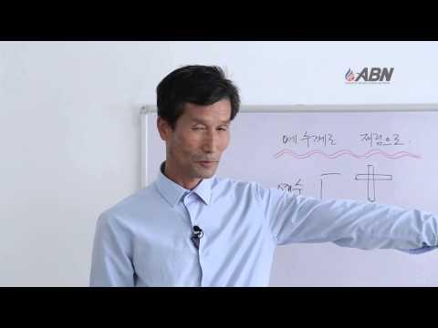 예수학교 선교사 70강