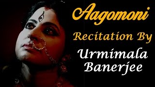 Download Lagu Aagomoni | Recitation By Urmimala Banerjee | Poet - Kazi Nazrul Islam Mp3