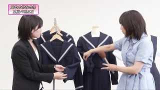 最新版/学生服のジャンプセーラー服の選び方編
