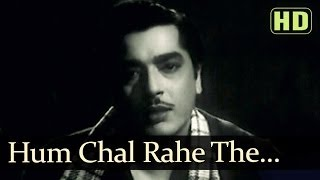 Hum Chal Rahe The - Duniya Na Mane HD Old Video Songs