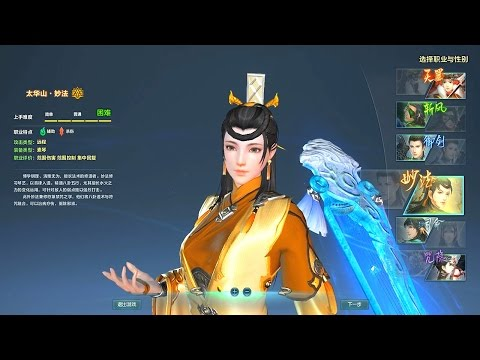 Legend of the Ancient Sword Online - Login Screen vs Character Creation First Look