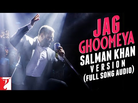 Jag Ghoomeya - Full Song Audio | Salman Khan Version | Sultan