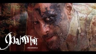 Nonton Raavanan Full Movie Hd Film Subtitle Indonesia Streaming Movie Download