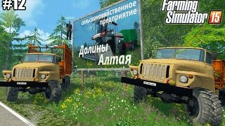 скачать farming simulator 15 моды гусеничный monster truck camo