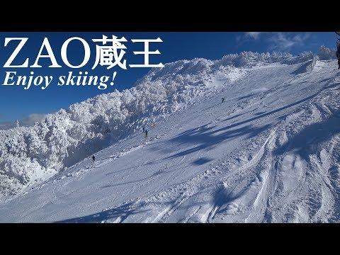 蔵王スキー 2018