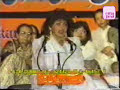 Tasneem Siddiqui - Ghazal - kaun tha jo mujhe