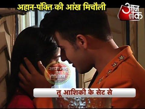 Tu Aashiqui: Ahaan & Pankhti's HIDE & SEEK!