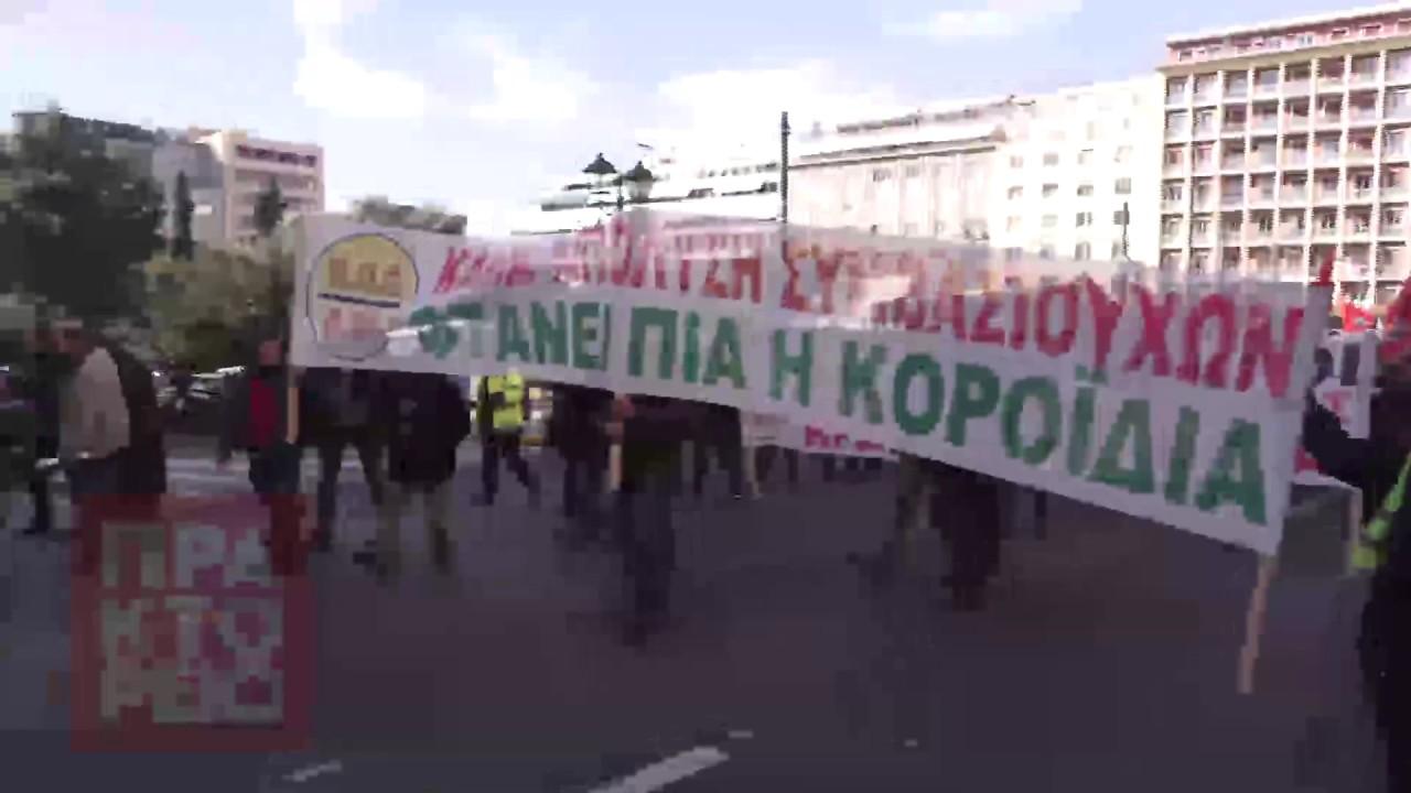 Συγκέντρωση διαμαρτυρίας έξω από το υπ. Εργασίας και πορεία πραγματοποίησαν οι εργαζόμενοι στους ΟΤΑ