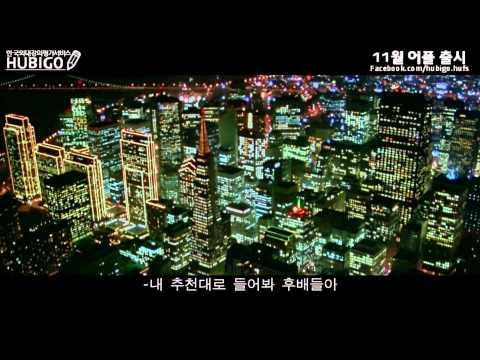 Video of 후비고 : 한국외국어대학교 강의평가어플