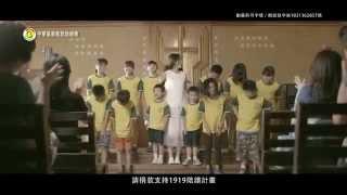 Download Lagu 20150714 Hebe田馥甄公益微电影 Mp3