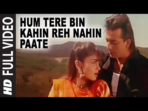 Pooja Bhatt in Sadak Dutt Pooja Bhatt Itimes
