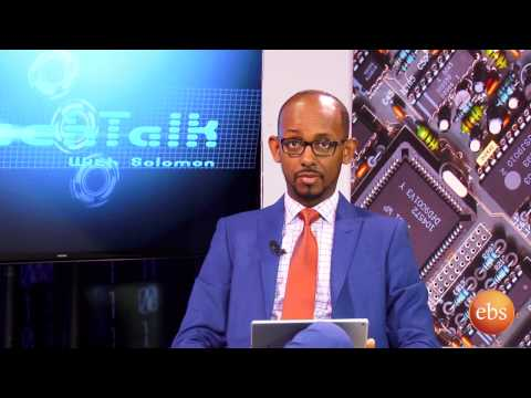 TechTalk S10 EP6&7 - Interview Wih Ethiopian Commodity Exchange (ECX) CEO Ermias Eshetu