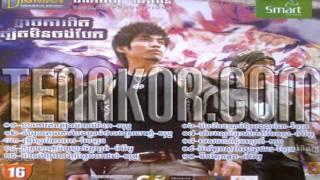 Tirk Pneik Chhkourt By Mario-Bigman CD Vol 16