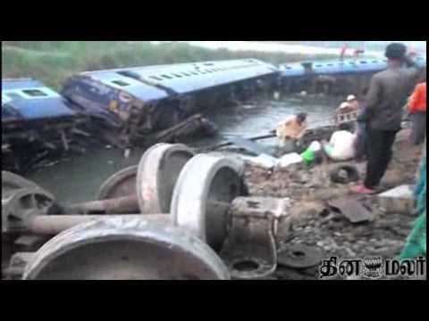 Dinamalar - Train derails in Assam, over 50 injured - Dinamalar April 16th 2014 Tamil Video News.