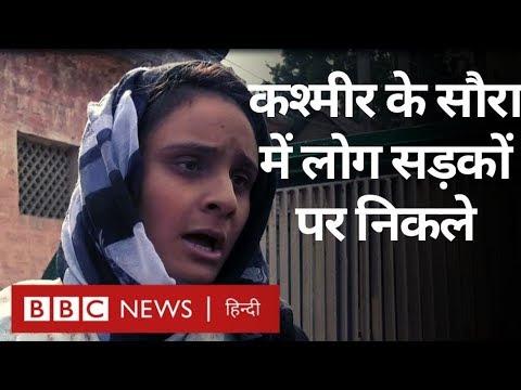 Kashmir's PROTEST