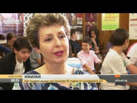 Хорът на софийските момчета става на 50 години