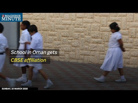 School in Oman gets CBSE affiliation