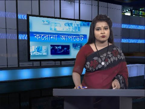 04 PM Corona Bulletin || করোনা বুলেটিন || 25 September 2020 || ETV News
