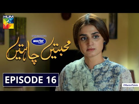 Mohabbatain Chahatain Episode 16 | Digitally Presented By Master Paints | HUM TV Drama | 16 Feb 2020