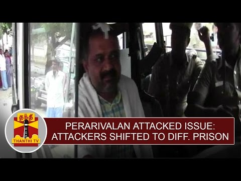 Perarivalan-Attacked-Issue-Attackers-Shifted-to-Different-Prison-Thanthi-TV