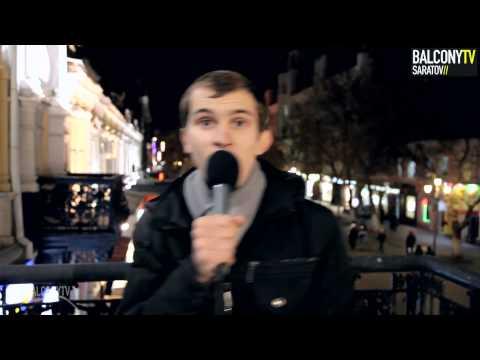 LEWIZA - Посылка со дна (BalconyTV) (2013)