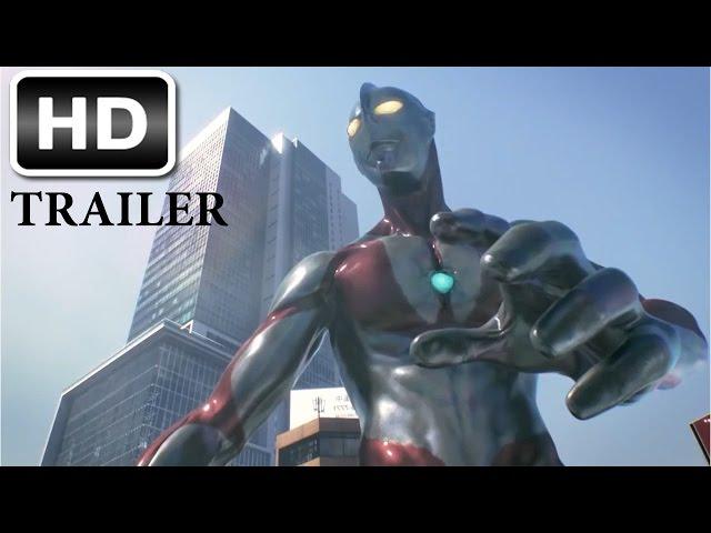 Ultraman - Official Trailer