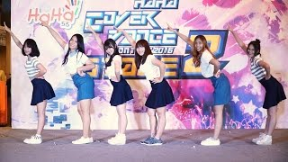 Download Lagu 160911 A-Mity cover Apink - Remember @ HaHa Cover Dance 2016 Stage 2 (Audition) Mp3