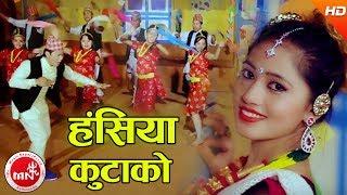 Hasiya Kutako - Aayush Pariyar & Ganga Harmel Ft. Neshal GM & Sunita Thapa