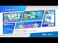 テトリスS級リーグ最終戦 VSから~げ! 15先【神のぷよぷよテトリスPS4】