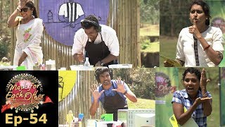 Video Made for Each Other I S2 EP- 54 The Task coated with sweetness! | Mazhavil Manorama MP3, 3GP, MP4, WEBM, AVI, FLV Juli 2018