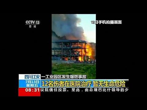 Κίνα: Τραγωδία σε εργοστάσιο χημικών