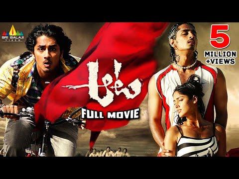 Aata Telugu Full Movie | Siddharth, Ileana, V N Aditya | Sri Balaji Video