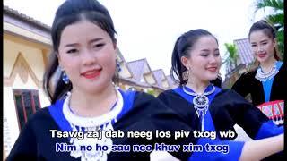 Download Lagu Hlub Tiag Cas Tsis Yuav - Laj siab Lauj Mp3