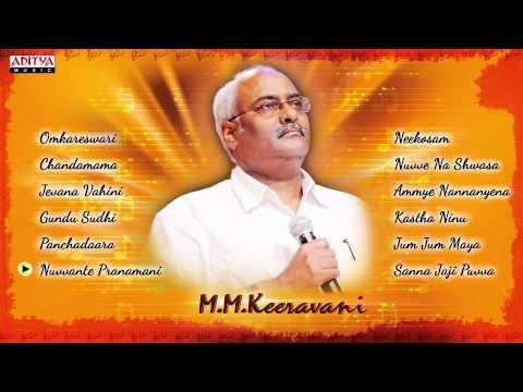 """Suswaralavani"" Keeravani Telugu Hit Songs || Jukebox"