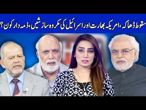 Think Tank With Syeda Ayesha Naaz | 16 December 2018 | Dunya News