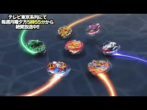 Beyblade Burst Super Zetsu「AMV」- Reckless
