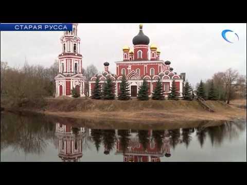Градостроительный совет Старой Руссы одобрил изменение места установки стелы «Город воинской славы»