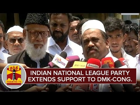 Indian-National-League-Party-extends-Support-to-DMK-Congress-Alliance--Thanthi-TV
