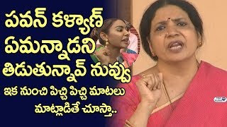 Video Jeevitha Rajasekhar about Sri Reddy Comments on Pawan Kalyan   Tollywood Casting Couch MP3, 3GP, MP4, WEBM, AVI, FLV April 2018
