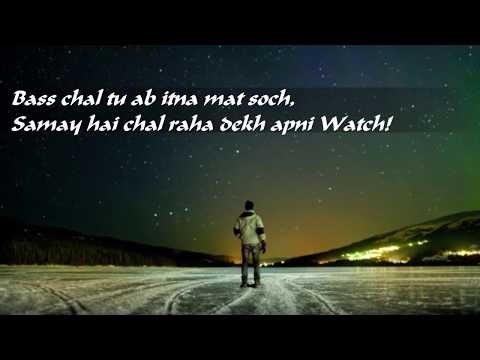 Bass chal tu ab | Inspirational Poetry