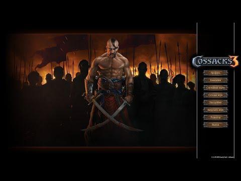5000, 0 pt, Cossacks3, [-UNION-]Fenrir vs. [-UNION-]Artempro! (видео)