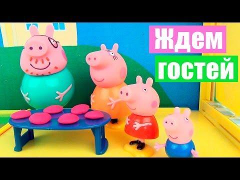 Как приготовить свинку пеппу