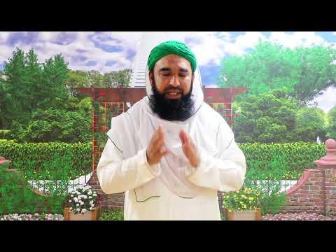 Jummah Mubarak! (1) Daily Message #2
