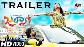 Jalsa Official Trailer